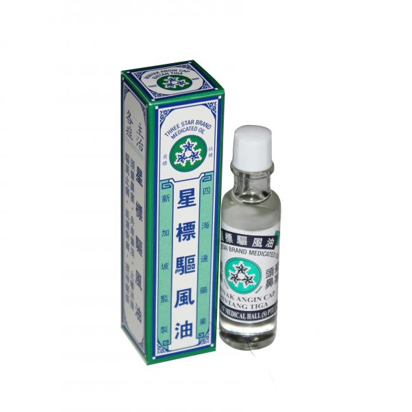 (Our focus) - 14ml new